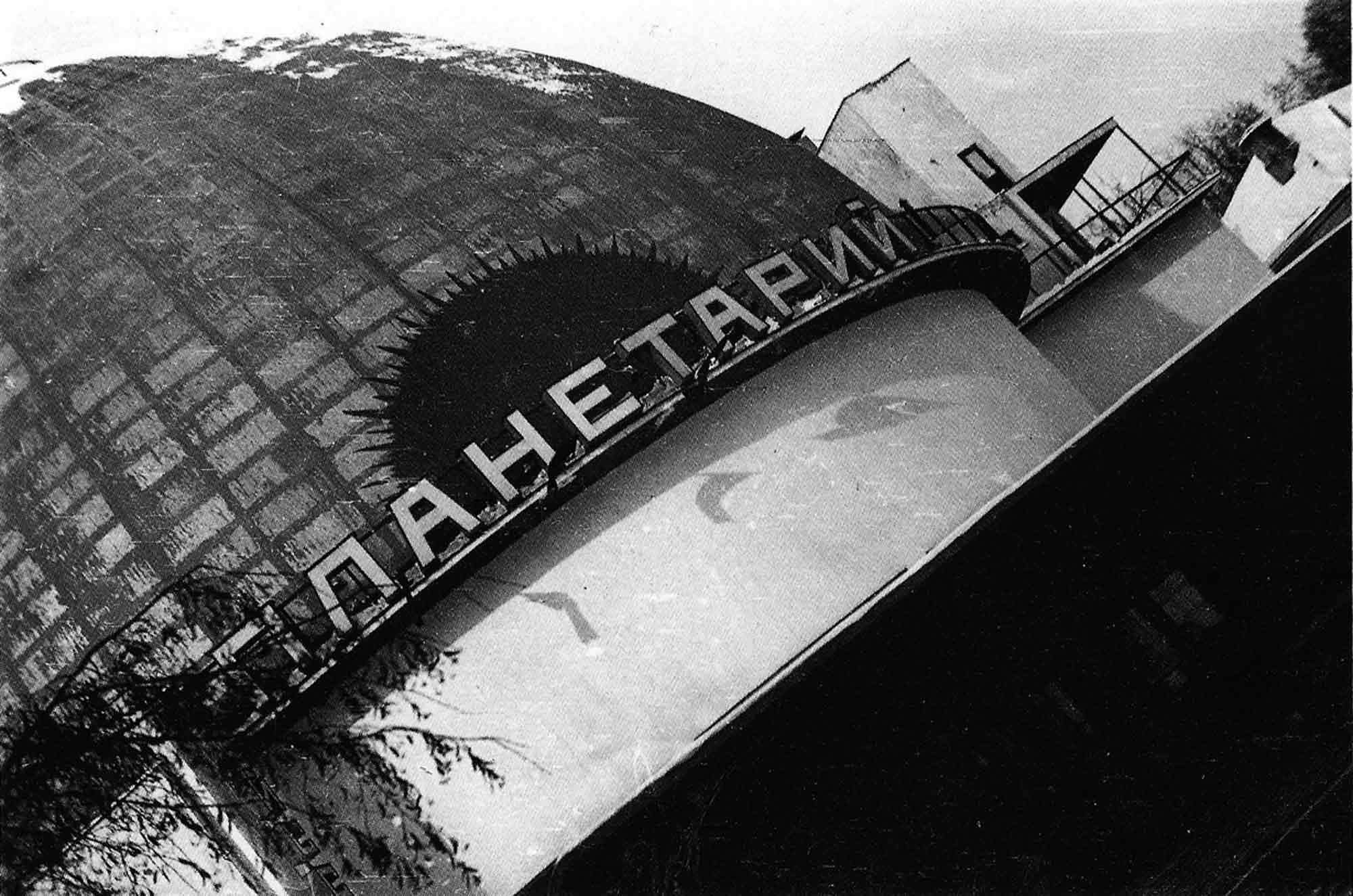 Aleksandr-Rodchenko-Photo_012