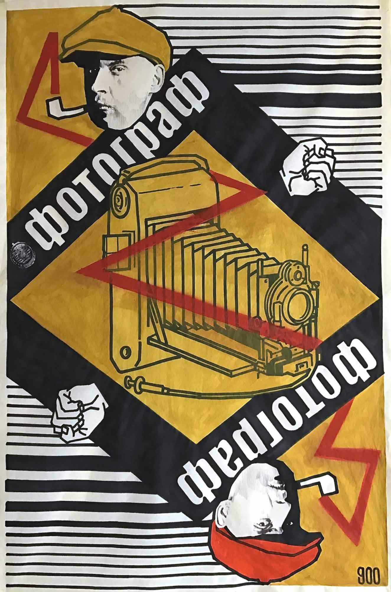 Aleksandr-Rodchenko-Photo_009