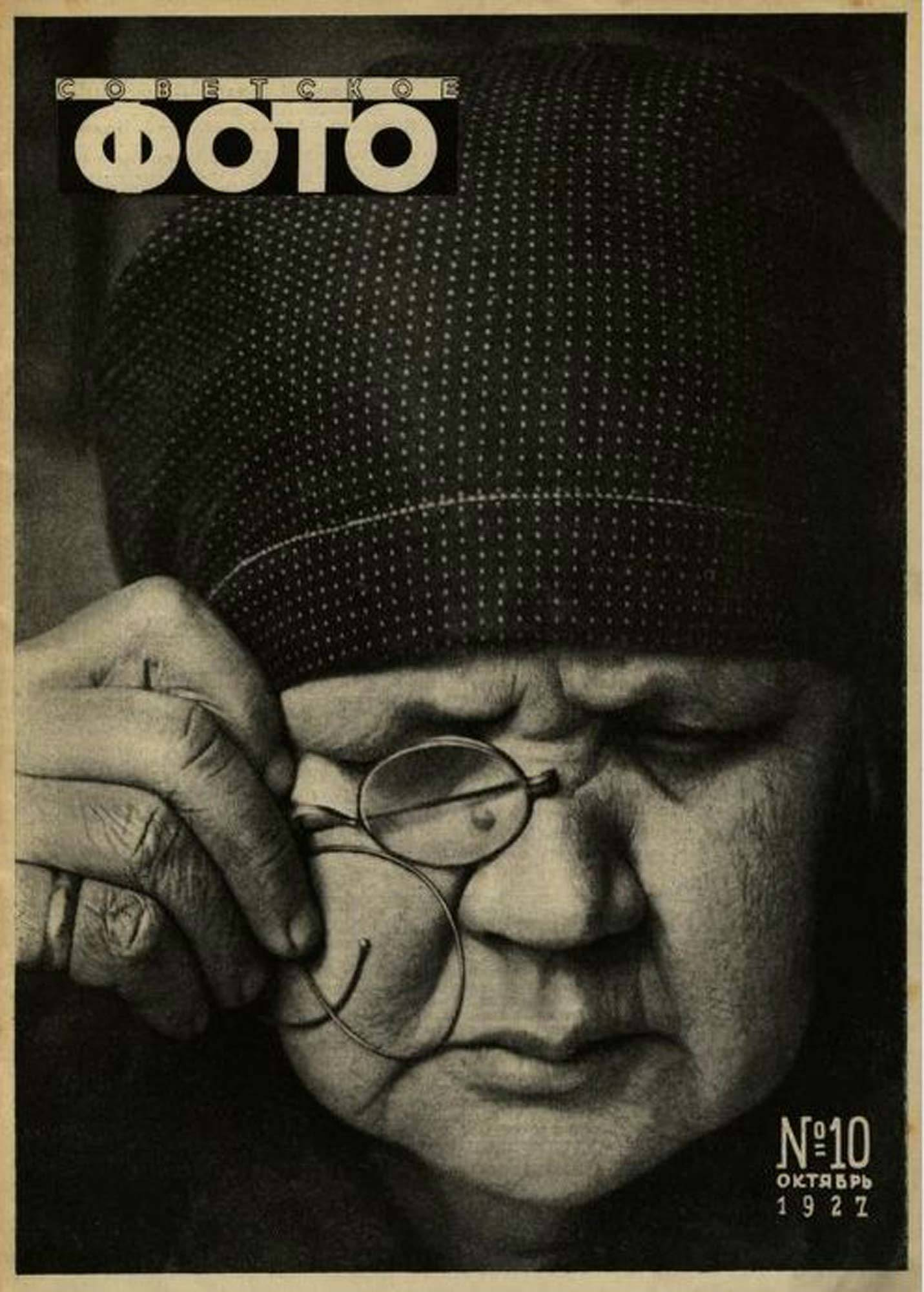 Aleksandr-Rodchenko-Photo_010