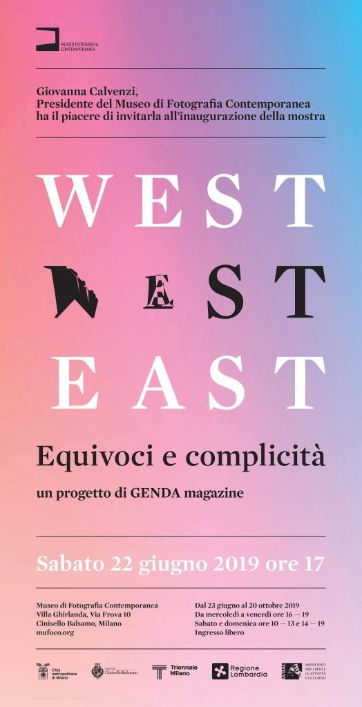 West East 1